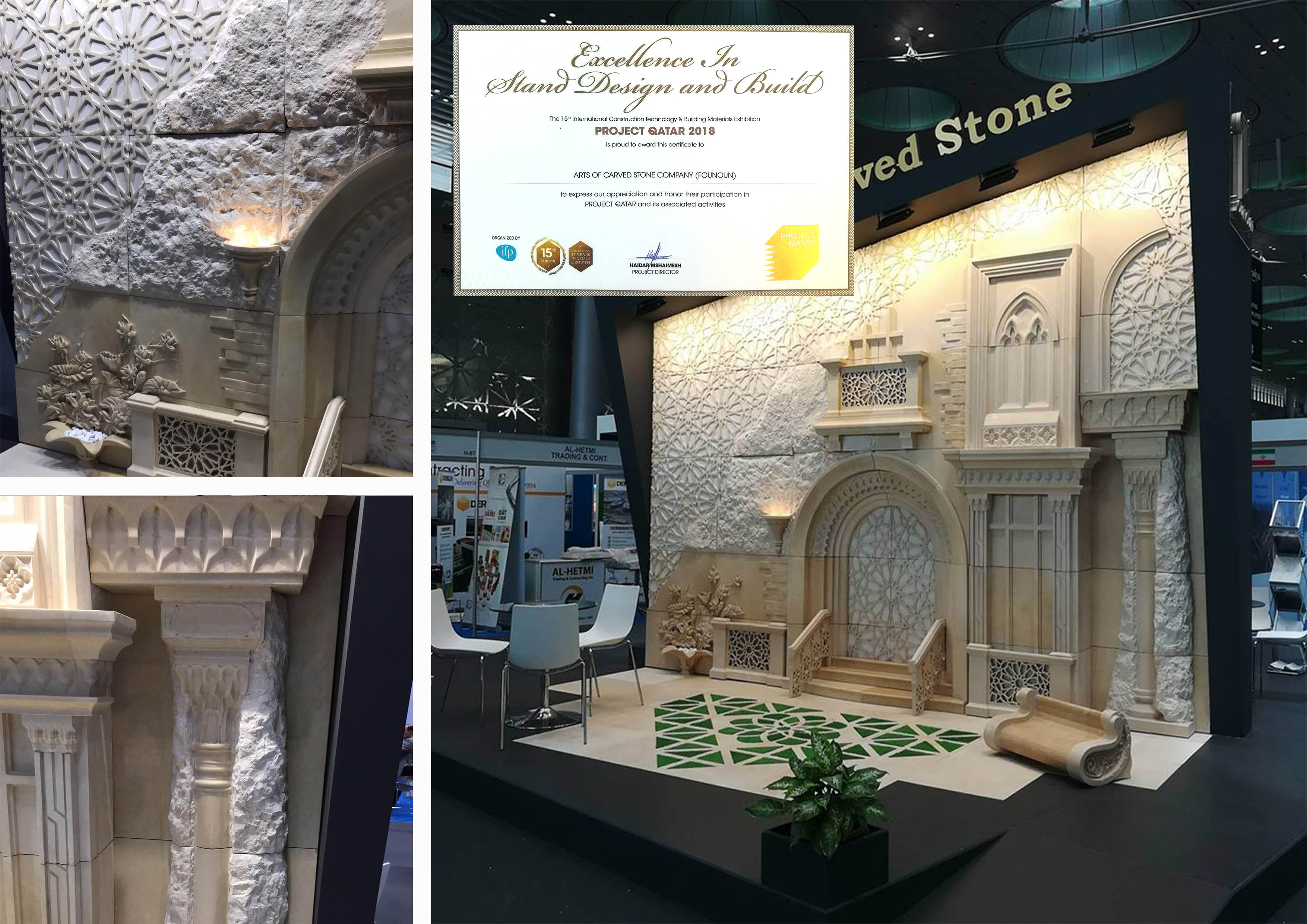 Founoun arts of carved stones project qatar